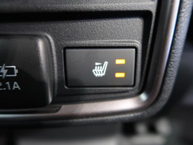 プレミアム 登録済未使用車 衝突被害軽減装置 LEDヘッド レーダークルーズ シートヒーター純正18インチアルミホイール アイドリングストップ クリアランスソナー ルーフレール パワーシート ハーフレザー(8枚目)