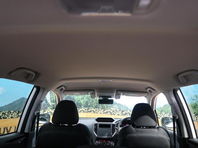 プレミアム 登録済未使用車 衝突被害軽減装置 LEDヘッド レーダークルーズ シートヒーター純正18インチアルミホイール アイドリングストップ クリアランスソナー ルーフレール パワーシート ハーフレザー(27枚目)