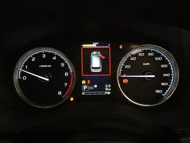 プレミアム 登録済未使用車 衝突被害軽減装置 LEDヘッド レーダークルーズ シートヒーター純正18インチアルミホイール アイドリングストップ クリアランスソナー ルーフレール パワーシート ハーフレザー(29枚目)