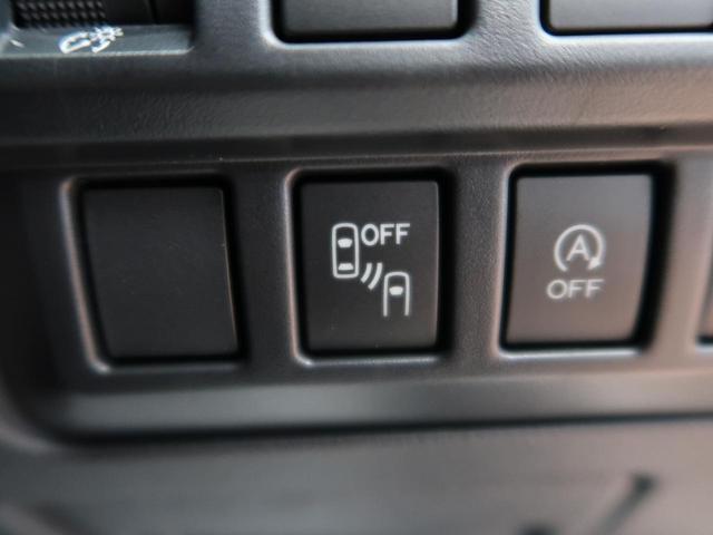 プレミアム 登録済未使用車 衝突被害軽減装置 LEDヘッド レーダークルーズ シートヒーター純正18インチアルミホイール アイドリングストップ クリアランスソナー ルーフレール パワーシート ハーフレザー(41枚目)