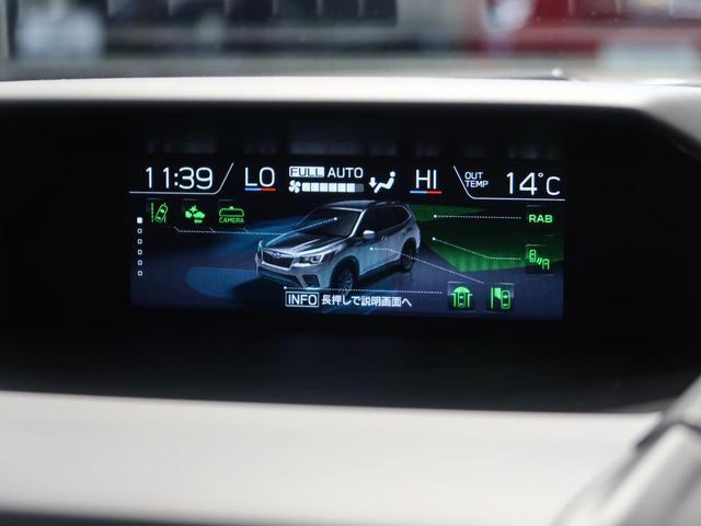 プレミアム 登録済未使用車 衝突被害軽減装置 LEDヘッド レーダークルーズ シートヒーター純正18インチアルミホイール アイドリングストップ クリアランスソナー ルーフレール パワーシート ハーフレザー(43枚目)