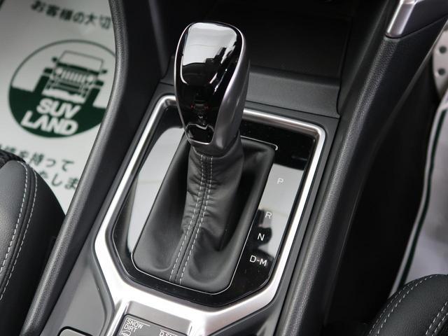 プレミアム 登録済未使用車 衝突被害軽減装置 LEDヘッド レーダークルーズ シートヒーター純正18インチアルミホイール アイドリングストップ クリアランスソナー ルーフレール パワーシート ハーフレザー(45枚目)
