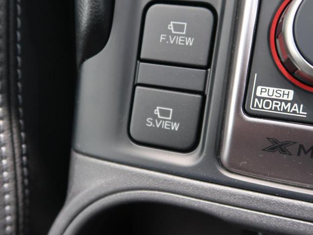 プレミアム 登録済未使用車 衝突被害軽減装置 LEDヘッド レーダークルーズ シートヒーター純正18インチアルミホイール アイドリングストップ クリアランスソナー ルーフレール パワーシート ハーフレザー(49枚目)