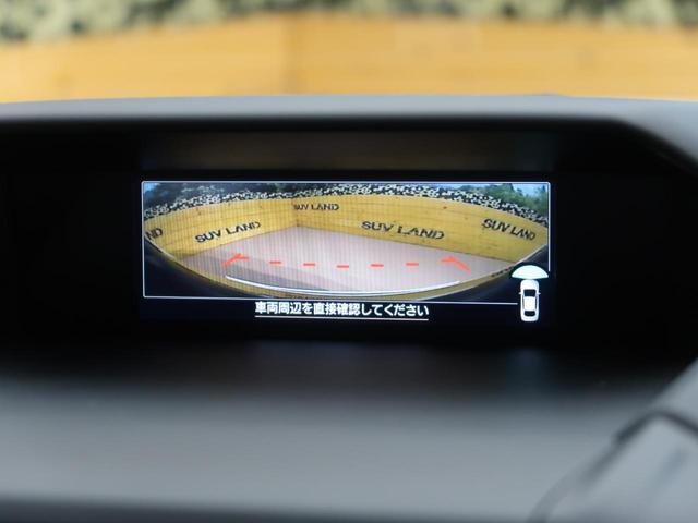 プレミアム 登録済未使用車 衝突被害軽減装置 LEDヘッド レーダークルーズ シートヒーター純正18インチアルミホイール アイドリングストップ クリアランスソナー ルーフレール パワーシート ハーフレザー(50枚目)