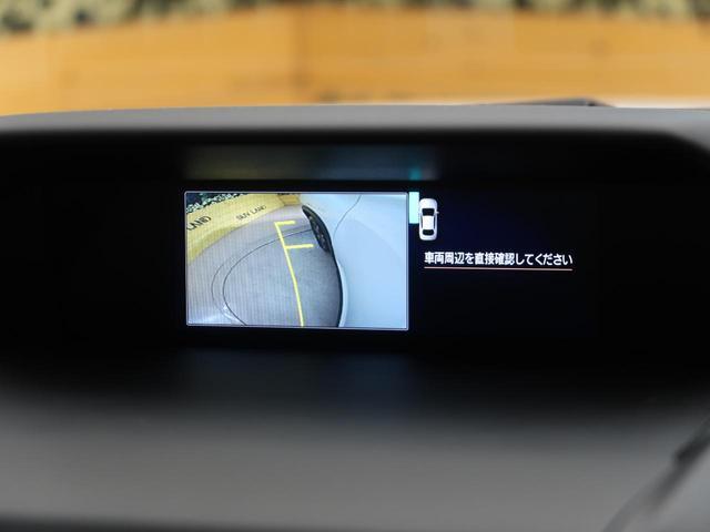 プレミアム 登録済未使用車 衝突被害軽減装置 LEDヘッド レーダークルーズ シートヒーター純正18インチアルミホイール アイドリングストップ クリアランスソナー ルーフレール パワーシート ハーフレザー(51枚目)