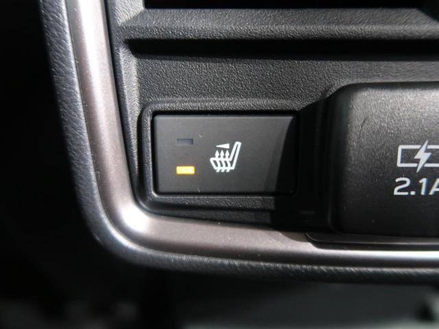 プレミアム 登録済未使用車 衝突被害軽減装置 LEDヘッド レーダークルーズ シートヒーター純正18インチアルミホイール アイドリングストップ クリアランスソナー ルーフレール パワーシート ハーフレザー(52枚目)
