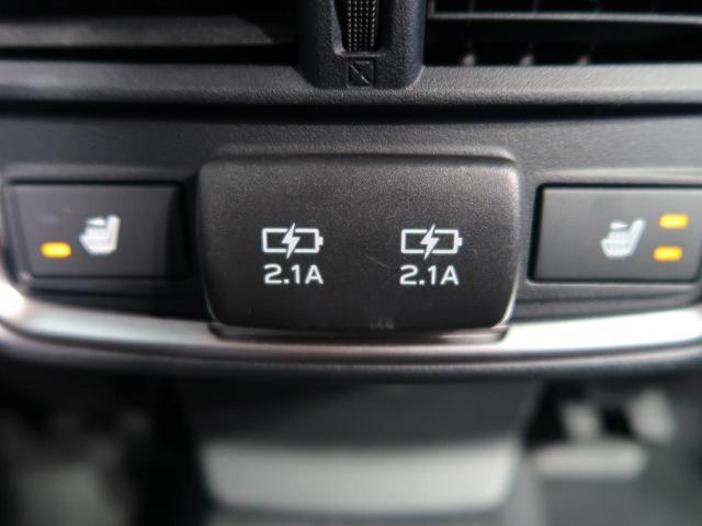 プレミアム 登録済未使用車 衝突被害軽減装置 LEDヘッド レーダークルーズ シートヒーター純正18インチアルミホイール アイドリングストップ クリアランスソナー ルーフレール パワーシート ハーフレザー(53枚目)