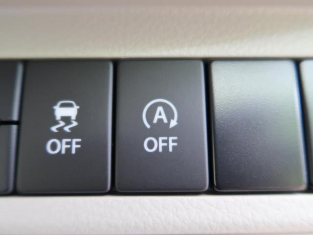 S 届出済未使用車 2トーン ホワイトルーフ デュアルセンサーブレーキサポート 車線逸脱警報機能 クリアランスソナー 誤発進抑制機能 HIDヘッド 革巻ハンドル ベージュ内装 アイドリングストップ(5枚目)