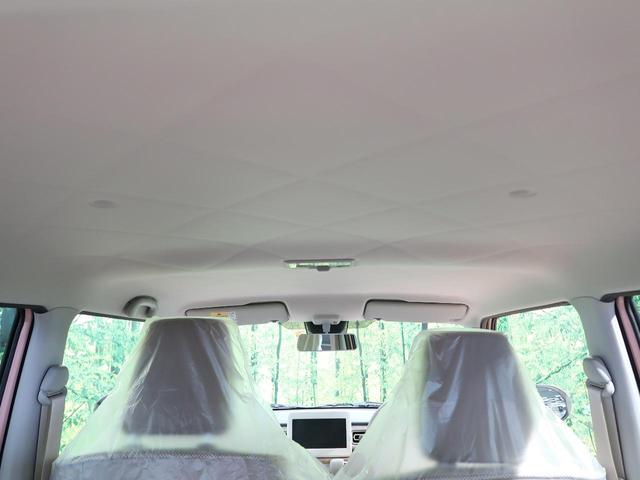 S 届出済未使用車 2トーン ホワイトルーフ デュアルセンサーブレーキサポート 車線逸脱警報機能 クリアランスソナー 誤発進抑制機能 HIDヘッド 革巻ハンドル ベージュ内装 アイドリングストップ(15枚目)