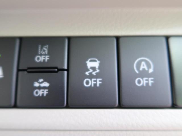 S 届出済未使用車 2トーン ホワイトルーフ デュアルセンサーブレーキサポート 車線逸脱警報機能 クリアランスソナー 誤発進抑制機能 HIDヘッド 革巻ハンドル ベージュ内装 アイドリングストップ(30枚目)