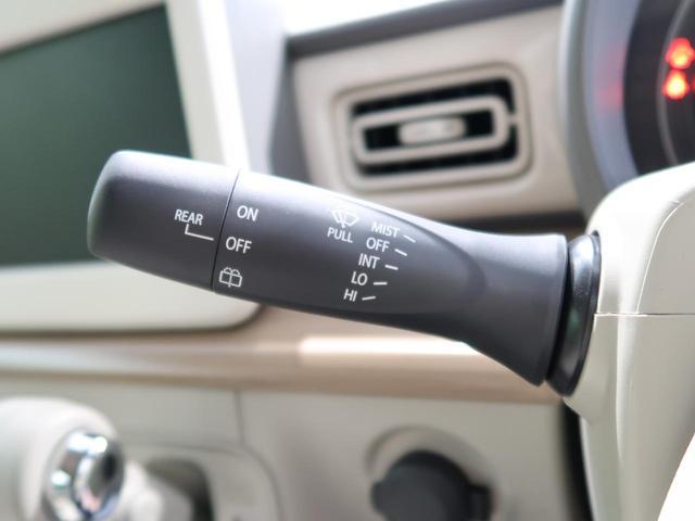 S 届出済未使用車 2トーン ホワイトルーフ デュアルセンサーブレーキサポート 車線逸脱警報機能 クリアランスソナー 誤発進抑制機能 HIDヘッド 革巻ハンドル ベージュ内装 アイドリングストップ(32枚目)