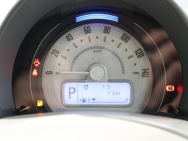 S 届出済未使用車 2トーン ホワイトルーフ デュアルセンサーブレーキサポート 車線逸脱警報機能 クリアランスソナー 誤発進抑制機能 HIDヘッド 革巻ハンドル ベージュ内装 アイドリングストップ(33枚目)