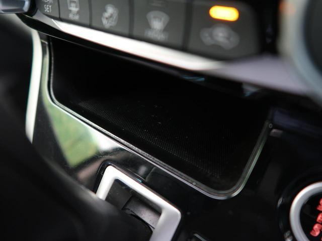 X 純正8型SDナビ フリップダウンモニター 全周囲カメラ 両側電動スライドドア セーフティパックB プロパイロット スマートルームミラー パーキングアシスト クリアランスソナー ETC(47枚目)