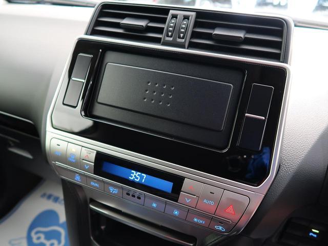 TX 登録済未使用車 ルーフレール クリアランスソナー セーフティセンス レーダークルーズ LEDヘッド 純正17AW オートハイビーム デュアルエアコン(6枚目)