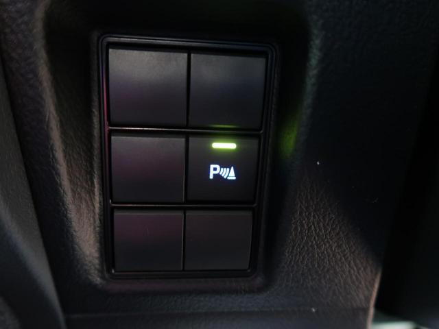 TX 登録済未使用車 ルーフレール クリアランスソナー セーフティセンス レーダークルーズ LEDヘッド 純正17AW オートハイビーム デュアルエアコン(9枚目)