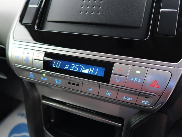 TX 登録済未使用車 ルーフレール クリアランスソナー セーフティセンス レーダークルーズ LEDヘッド 純正17AW オートハイビーム デュアルエアコン(10枚目)