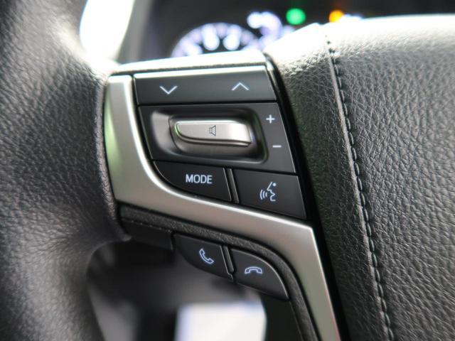 TX 登録済未使用車 ルーフレール クリアランスソナー セーフティセンス レーダークルーズ LEDヘッド 純正17AW オートハイビーム デュアルエアコン(11枚目)