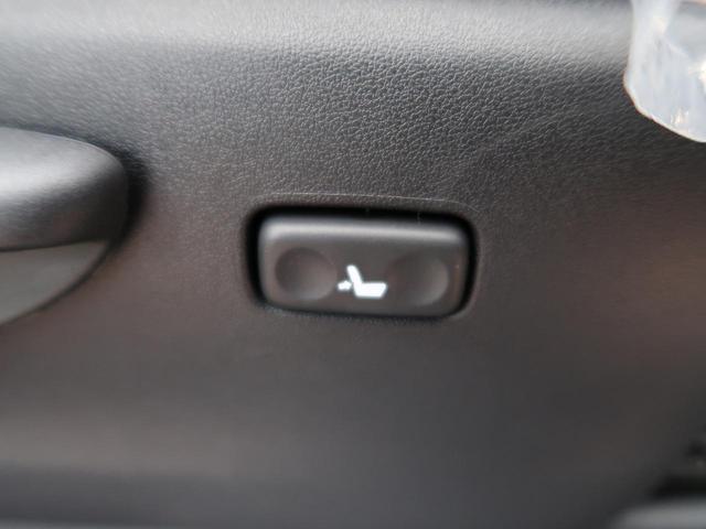 TX 登録済未使用車 ルーフレール クリアランスソナー セーフティセンス レーダークルーズ LEDヘッド 純正17AW オートハイビーム デュアルエアコン(31枚目)