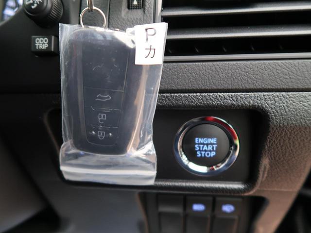 TX 登録済未使用車 ルーフレール クリアランスソナー セーフティセンス レーダークルーズ LEDヘッド 純正17AW オートハイビーム デュアルエアコン(33枚目)