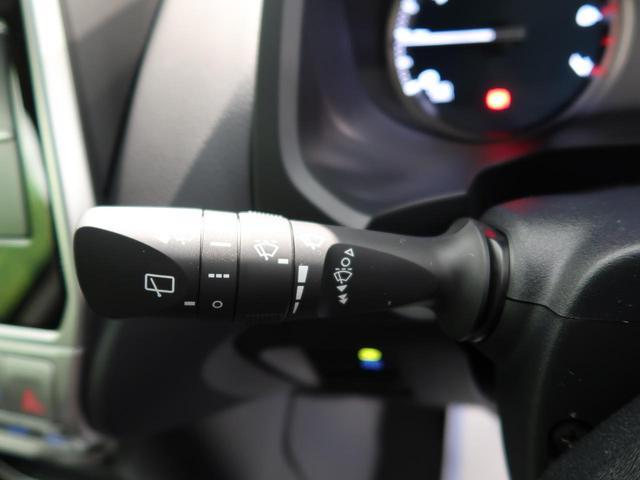 TX 登録済未使用車 ルーフレール クリアランスソナー セーフティセンス レーダークルーズ LEDヘッド 純正17AW オートハイビーム デュアルエアコン(38枚目)