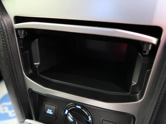 TX 登録済未使用車 ルーフレール クリアランスソナー セーフティセンス レーダークルーズ LEDヘッド 純正17AW オートハイビーム デュアルエアコン(39枚目)