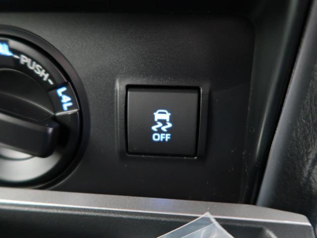 TX 登録済未使用車 ルーフレール クリアランスソナー セーフティセンス レーダークルーズ LEDヘッド 純正17AW オートハイビーム デュアルエアコン(40枚目)
