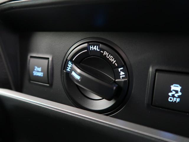 TX 登録済未使用車 ルーフレール クリアランスソナー セーフティセンス レーダークルーズ LEDヘッド 純正17AW オートハイビーム デュアルエアコン(41枚目)