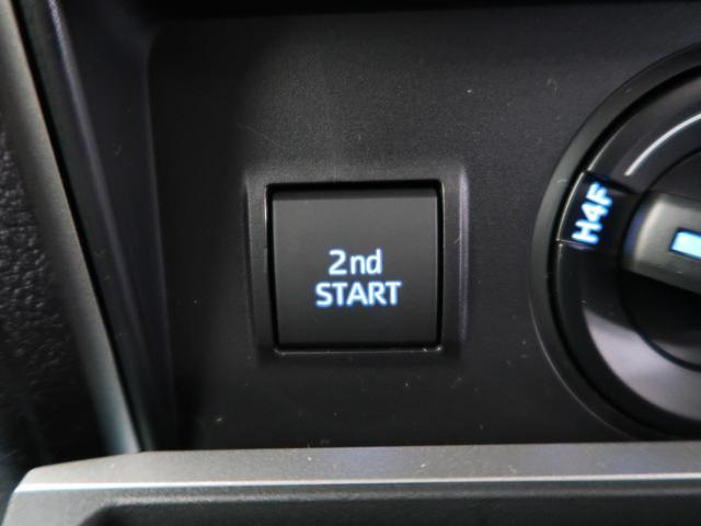 TX 登録済未使用車 ルーフレール クリアランスソナー セーフティセンス レーダークルーズ LEDヘッド 純正17AW オートハイビーム デュアルエアコン(42枚目)