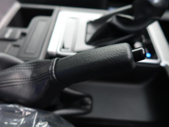TX 登録済未使用車 ルーフレール クリアランスソナー セーフティセンス レーダークルーズ LEDヘッド 純正17AW オートハイビーム デュアルエアコン(44枚目)