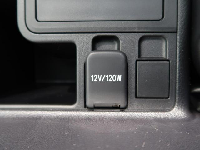 TX 登録済未使用車 ルーフレール クリアランスソナー セーフティセンス レーダークルーズ LEDヘッド 純正17AW オートハイビーム デュアルエアコン(45枚目)