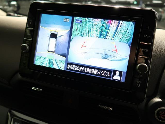 ハイウェイスター X プロパイロットエディション 純正9型SDナビ アラウンドビューモニター エマージェンシーブレーキ LEDヘッドライト 禁煙車 クリアランスソナー アイドリングストップ スマートキー プッシュスタート 純正14インチAW(7枚目)