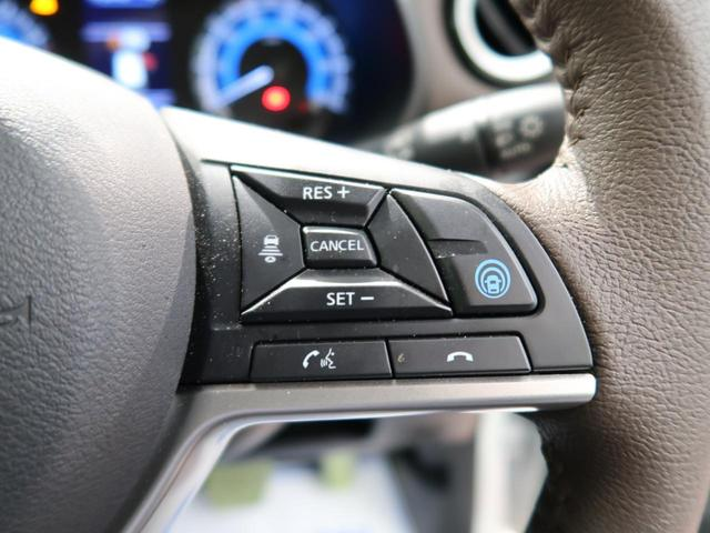 ハイウェイスター X プロパイロットエディション 純正9型SDナビ アラウンドビューモニター エマージェンシーブレーキ LEDヘッドライト 禁煙車 クリアランスソナー アイドリングストップ スマートキー プッシュスタート 純正14インチAW(8枚目)