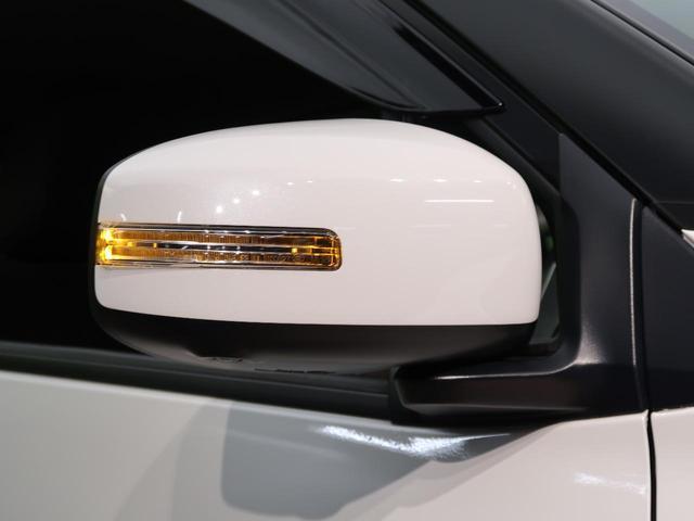 ハイウェイスター X プロパイロットエディション 純正9型SDナビ アラウンドビューモニター エマージェンシーブレーキ LEDヘッドライト 禁煙車 クリアランスソナー アイドリングストップ スマートキー プッシュスタート 純正14インチAW(24枚目)