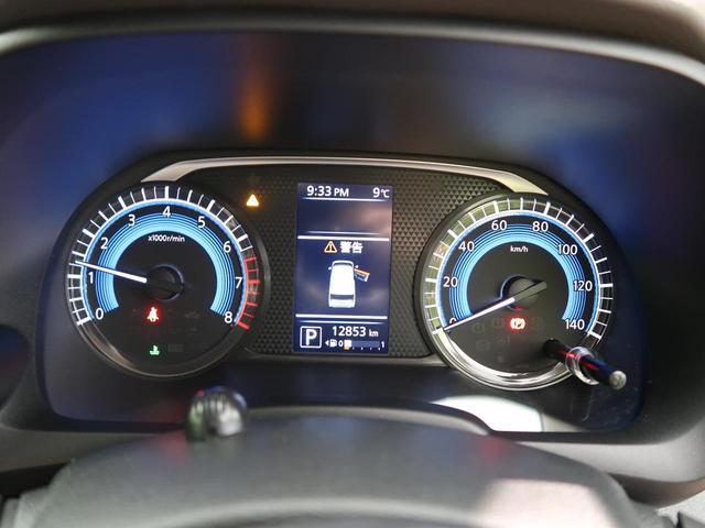ハイウェイスター X プロパイロットエディション 純正9型SDナビ アラウンドビューモニター エマージェンシーブレーキ LEDヘッドライト 禁煙車 クリアランスソナー アイドリングストップ スマートキー プッシュスタート 純正14インチAW(31枚目)