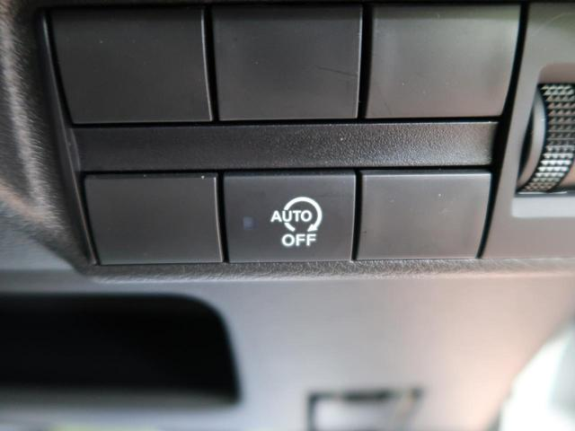 ハイウェイスター X プロパイロットエディション 純正9型SDナビ アラウンドビューモニター エマージェンシーブレーキ LEDヘッドライト 禁煙車 クリアランスソナー アイドリングストップ スマートキー プッシュスタート 純正14インチAW(40枚目)