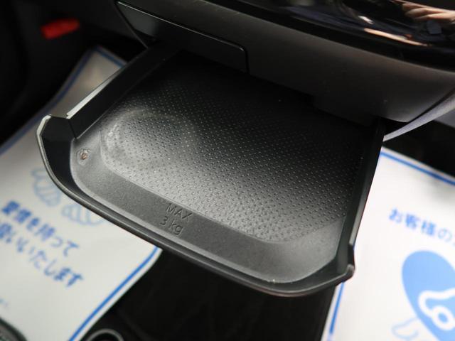 ハイウェイスター X プロパイロットエディション 純正9型SDナビ アラウンドビューモニター エマージェンシーブレーキ LEDヘッドライト 禁煙車 クリアランスソナー アイドリングストップ スマートキー プッシュスタート 純正14インチAW(42枚目)