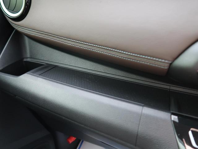 ハイウェイスター X プロパイロットエディション 純正9型SDナビ アラウンドビューモニター エマージェンシーブレーキ LEDヘッドライト 禁煙車 クリアランスソナー アイドリングストップ スマートキー プッシュスタート 純正14インチAW(44枚目)