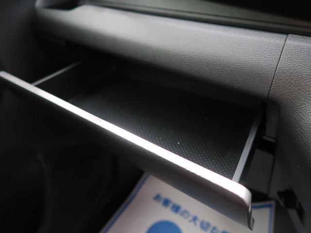 ハイウェイスター X プロパイロットエディション 純正9型SDナビ アラウンドビューモニター エマージェンシーブレーキ LEDヘッドライト 禁煙車 クリアランスソナー アイドリングストップ スマートキー プッシュスタート 純正14インチAW(45枚目)