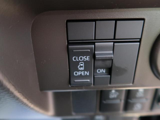 X 届出済未使用車 電動スライドドア ナビレディパッケージ バックカメラ ステアリングリモコン 衝突被害軽減装置 誤発進抑制機能 オートハイビーム 車線逸脱警報機能 アイドリングストップ(8枚目)