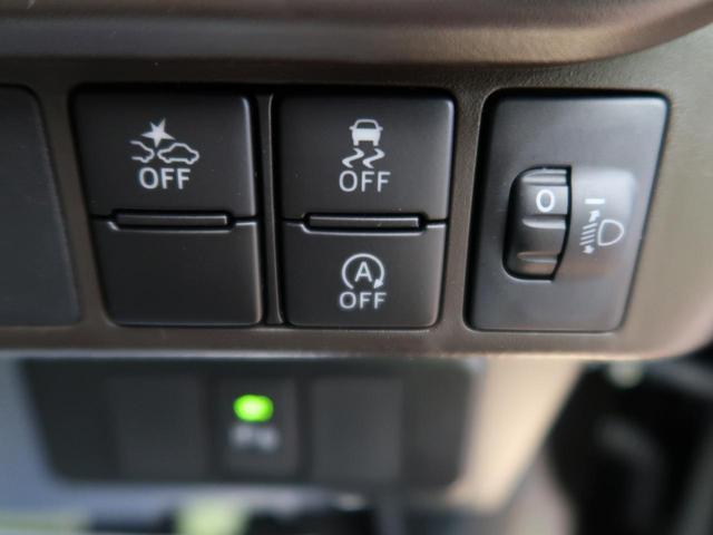 X 届出済未使用車 電動スライドドア ナビレディパッケージ バックカメラ ステアリングリモコン 衝突被害軽減装置 誤発進抑制機能 オートハイビーム 車線逸脱警報機能 アイドリングストップ(9枚目)