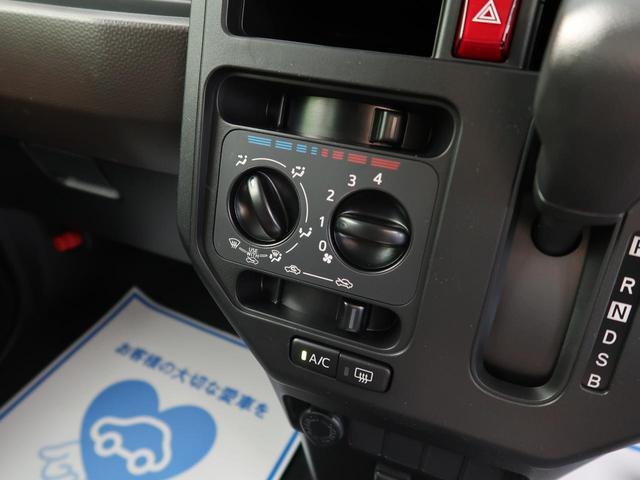 X 届出済未使用車 電動スライドドア ナビレディパッケージ バックカメラ ステアリングリモコン 衝突被害軽減装置 誤発進抑制機能 オートハイビーム 車線逸脱警報機能 アイドリングストップ(32枚目)