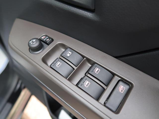 X 届出済未使用車 電動スライドドア ナビレディパッケージ バックカメラ ステアリングリモコン 衝突被害軽減装置 誤発進抑制機能 オートハイビーム 車線逸脱警報機能 アイドリングストップ(33枚目)