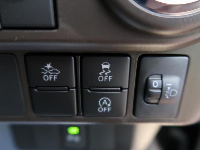 X 届出済未使用車 電動スライドドア ナビレディパッケージ バックカメラ ステアリングリモコン 衝突被害軽減装置 誤発進抑制機能 オートハイビーム 車線逸脱警報機能 アイドリングストップ(36枚目)
