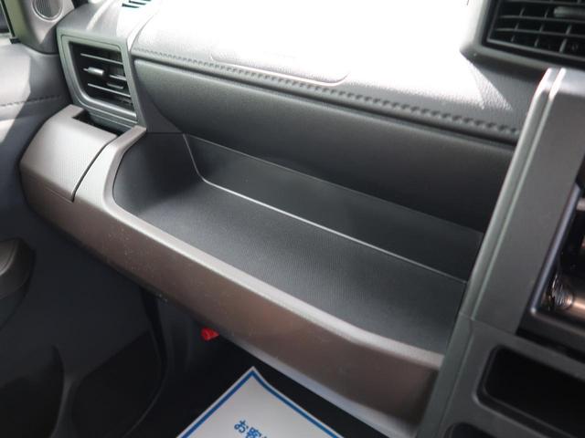 X 届出済未使用車 電動スライドドア ナビレディパッケージ バックカメラ ステアリングリモコン 衝突被害軽減装置 誤発進抑制機能 オートハイビーム 車線逸脱警報機能 アイドリングストップ(43枚目)