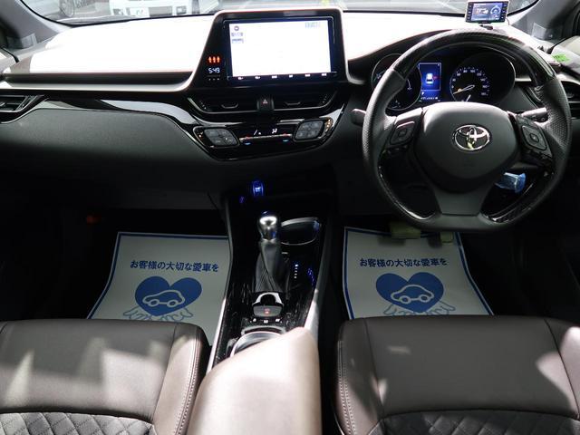 G モデリスタエアロ 純正9型SDナビ セーフティセンス レーダークルーズ LEDヘッドライト オートマチックハイビーム シーケンシャルターンランプ 純正18インチAW シートヒーター ハーフレザーシート(5枚目)