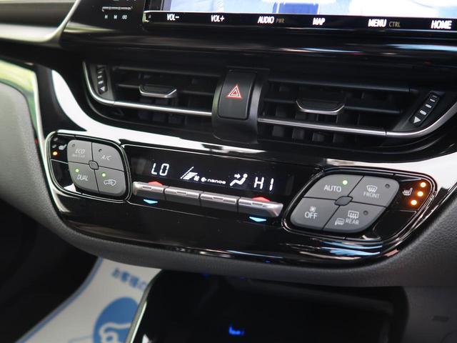 G モデリスタエアロ 純正9型SDナビ セーフティセンス レーダークルーズ LEDヘッドライト オートマチックハイビーム シーケンシャルターンランプ 純正18インチAW シートヒーター ハーフレザーシート(9枚目)