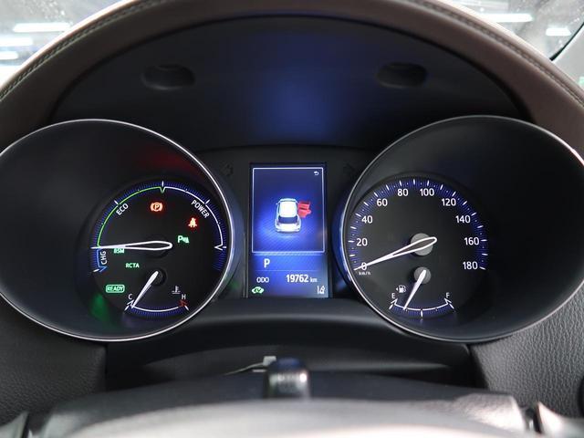 G モデリスタエアロ 純正9型SDナビ セーフティセンス レーダークルーズ LEDヘッドライト オートマチックハイビーム シーケンシャルターンランプ 純正18インチAW シートヒーター ハーフレザーシート(32枚目)