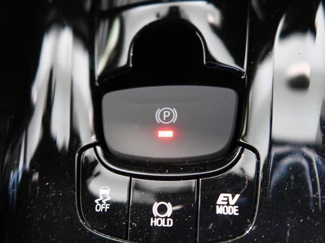 G モデリスタエアロ 純正9型SDナビ セーフティセンス レーダークルーズ LEDヘッドライト オートマチックハイビーム シーケンシャルターンランプ 純正18インチAW シートヒーター ハーフレザーシート(41枚目)