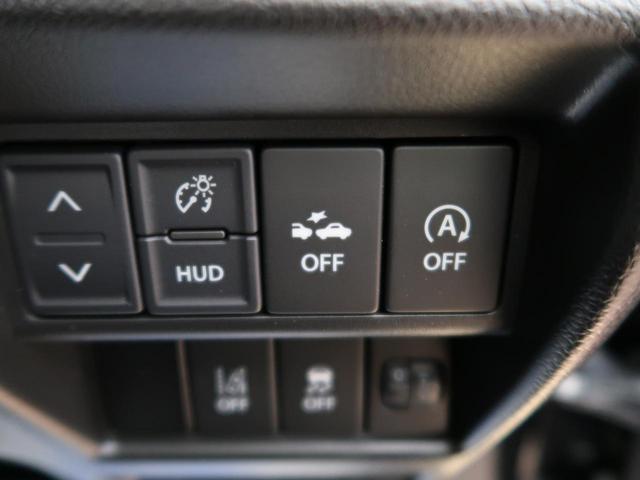 ハイブリッドFX 純正CDオーディオ セーフティサポート 誤発進抑制機能 ハイビームアシスト HUD 禁煙車 運転席シートヒーター アイドリングストップ オートエアコン(7枚目)