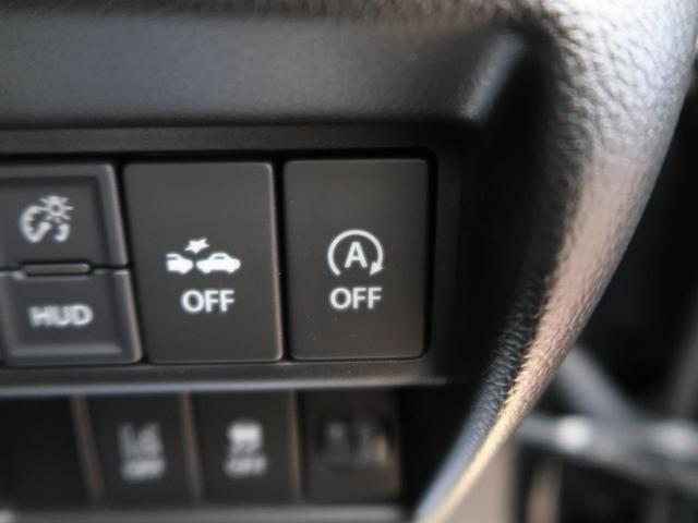 ハイブリッドFX 純正CDオーディオ セーフティサポート 誤発進抑制機能 ハイビームアシスト HUD 禁煙車 運転席シートヒーター アイドリングストップ オートエアコン(8枚目)